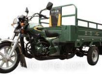 Baodiao Xiang BDX150ZH-3A cargo moto three-wheeler