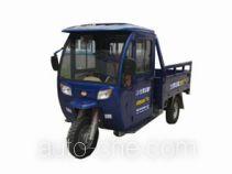 Baodiao Xiang BDX175ZH cab cargo moto three-wheeler