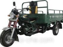 Baodiao Xiang BDX200ZH-3 cargo moto three-wheeler