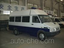 Beifang BFC5041XQD rescue air cushion vehicle