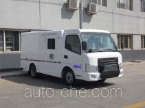 Beifang BFC5044EVXYC22 electric armoured van