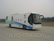 Beifang BFC5161XYJ medical examination vehicle