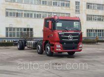 Foton Auman BJ1259VMPKP-AA truck chassis