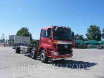Foton Auman BJ1252VMPHP-XA truck chassis