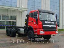Foton BJ3255DLPJB-6 dump truck chassis