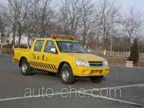 BAIC BAW BJ5020XGC11 engineering works vehicle