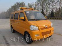BAIC BAW BJ5020XXHV3R breakdown vehicle