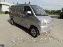 北京牌BJ5020XXYV3R7B型厢式运输车