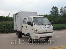 Foton BJ5026XXY-C5 box van truck