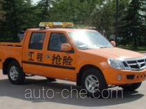 Foton BJ5027TQX инженерно-спасательный автомобиль