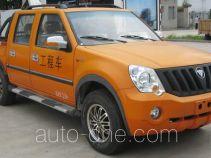 Foton BJ5027XGC-XA engineering works vehicle