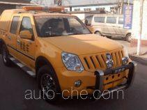 Foton BJ5027XXH-X2 breakdown vehicle