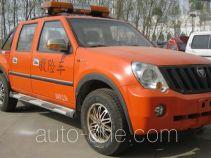 Foton BJ5027XXH-XA breakdown vehicle