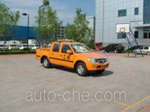 Foton Ollin BJ5027Z2MD5-8 engineering works vehicle