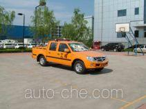 Foton Ollin BJ5027Z2SW5-1 engineering works vehicle