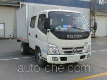 福田牌BJ5031XXY-DA型厢式运输车