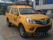 Foton BJ5033XXH-A1 breakdown vehicle