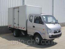 Heibao BJ5025XXYP50TS box van truck
