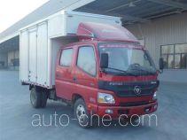 福田牌BJ5039XSH-F3型售货车