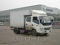 奥铃牌BJ5041V7DEA-1型厢式运输车