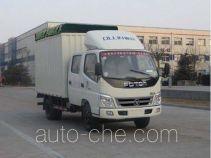 Foton BJ5041V8DBA-S1 soft top box van truck