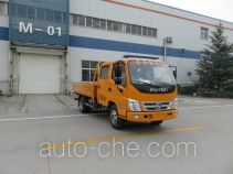 Foton BJ5041XGC-FB engineering works vehicle