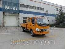 福田牌BJ5041XGC-FB型工程车
