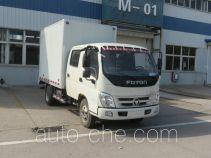 福田牌BJ5041XSH-AB型售货车