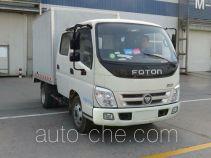 Foton BJ5041XXY-A2 box van truck