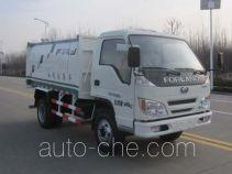 福田牌BJ5045ZLJ-1型自卸式垃圾车