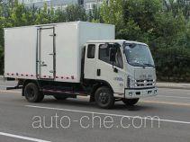 福田牌BJ5046XXY-E8型厢式运输车