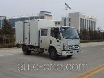 福田牌BJ5046XXY-G3型厢式运输车