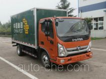 Foton BJ5048XYZ-FE postal vehicle