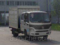 福田牌BJ5049CCY-F5型仓栅式运输车