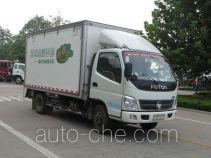 福田牌BJ5049XSH-FA型售货车