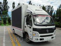 Foton BJ5049XXC-A2 агитмобиль