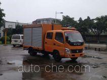 Foton BJ5049XXH-AD breakdown vehicle