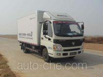 福田牌BJ5049XXY-A1型厢式运输车
