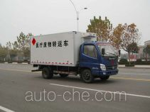 Foton BJ5049XYY-AA medical waste truck