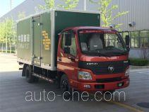 Foton BJ5049XYZ-A2 postal vehicle