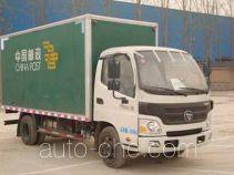 Foton BJ5051XYZ-FB postal vehicle