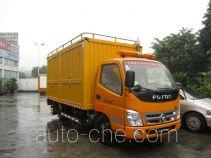 Foton BJ5069XXH-BB breakdown vehicle