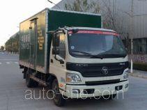 福田牌BJ5069XYZ-A1型邮政车