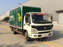 Foton BJ5069XYZ-A2 postal vehicle