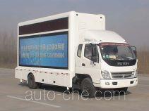 Foton BJ5081XCX рекламный грузовик