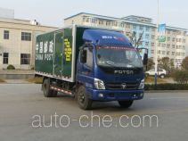 Foton BJ5089XYZ-FA postal vehicle
