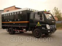 Foton BJ5091XQY-S explosives transport truck