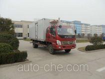 福田牌BJ5099XLC-FA型冷藏车