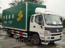 Foton BJ5119XYZ postal vehicle