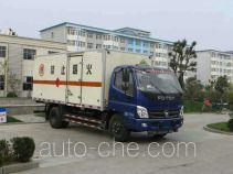 Foton BJ5129XQY-FA грузовой автомобиль для перевозки взрывчатых веществ